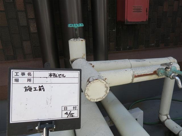 サンプリング管の採取